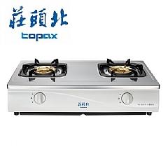 莊頭北瓦斯爐TG-6001T不鏽鋼安全瓦斯爐(含安裝)★台北,基隆,桃園,可快速安裝★