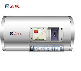 五聯牌電能熱水器 M-1012H儲備式、數位電能熱水器(橫掛式)12加侖